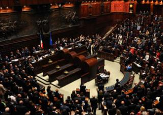 Parlamento italiano idee in movimento for Streaming parlamento
